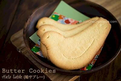 Hato Sabure (Butter Cookies) Recipe